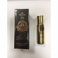 Tester Shaik Opulent Shaik Gold Edition for Men